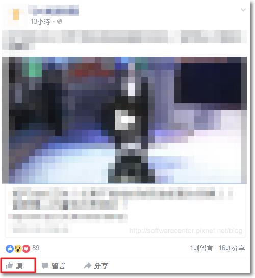 Facebook按讚新功能-P01.png