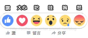 Facebook按讚新功能-Logo.png