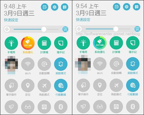 手機保護貼碎裂加效能緩慢故障排除-Logo.png
