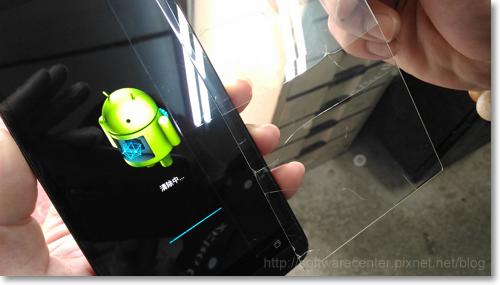 手機保護貼碎裂加效能緩慢故障排除-P03.png