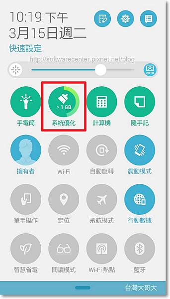 手機保護貼碎裂加效能緩慢故障排除-P06.png