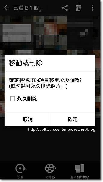 Android手機垃圾桶找回誤刪相片-Logo.png