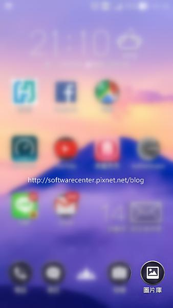 Android手機垃圾桶找回誤刪相片-P01.png