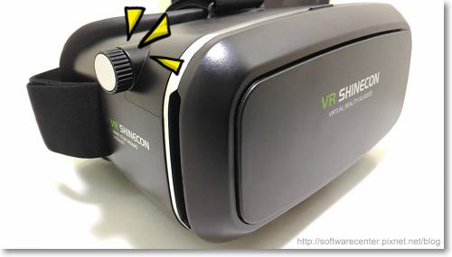 手機板VR虛擬實境眼鏡開箱文-P07.png