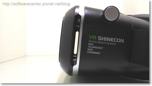 手機板VR虛擬實境眼鏡開箱文-P09.png
