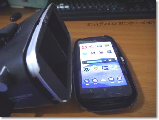 手機板VR虛擬實境眼鏡開箱文-P13.png