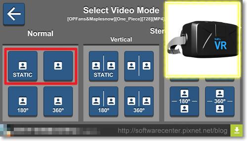 手機板VR虛擬實境眼鏡開箱文-P34.png