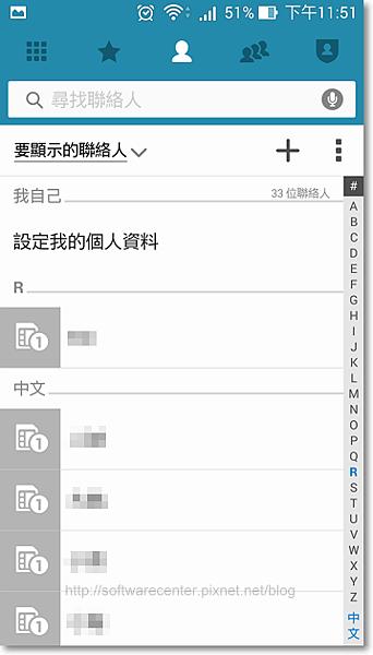 手機SIM卡聯絡人電話移轉-Logo.png