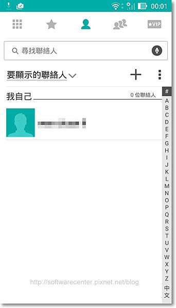 手機SIM卡聯絡人電話移轉-P09.png