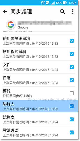 手機SIM卡聯絡人電話移轉-P24.png