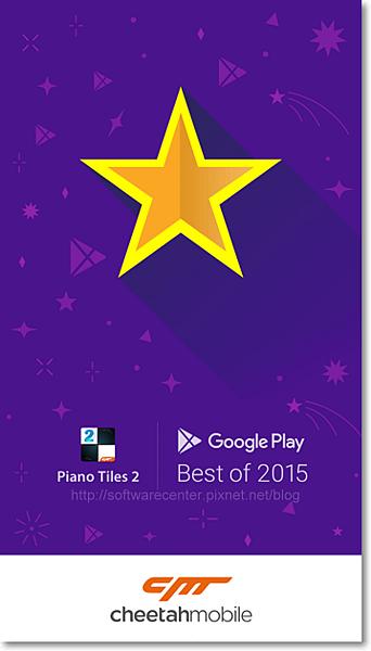 鋼琴塊2手機遊戲APP-P02.png
