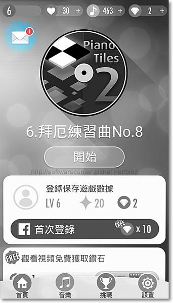 鋼琴塊2手機遊戲APP-P18.png