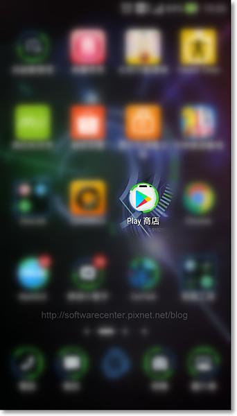 Google play APP 免費體驗取消訂閱方式-P01.png