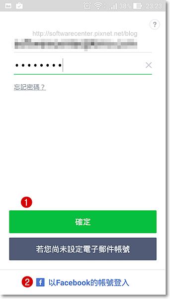 自行備份LINE聊天紀錄-P14