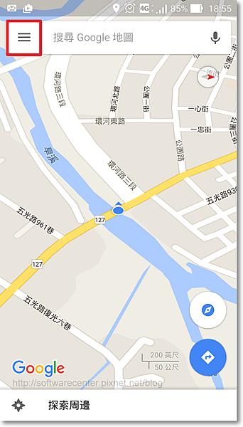 Google地圖-開始駕駛-自動導航模式-P01