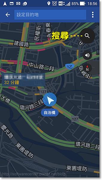 Google地圖-開始駕駛-自動導航模式-P03