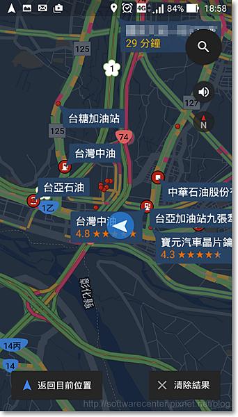 Google地圖-開始駕駛-自動導航模式-P06