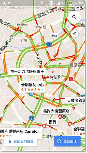 Google地圖-開始駕駛-自動導航模式-P05