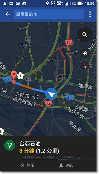 Google地圖-開始駕駛-自動導航模式-P07