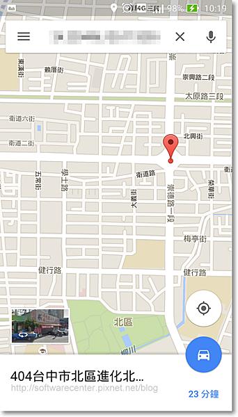 Google地圖-開始駕駛-自動導航模式-P11