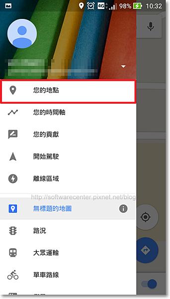 Google地圖-開始駕駛-自動導航模式-P14