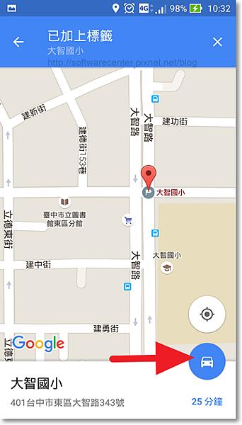 Google地圖-開始駕駛-自動導航模式-P16