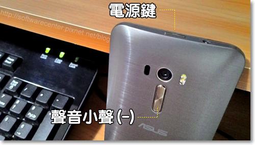 智慧型手機當機的最終解決方式-P02