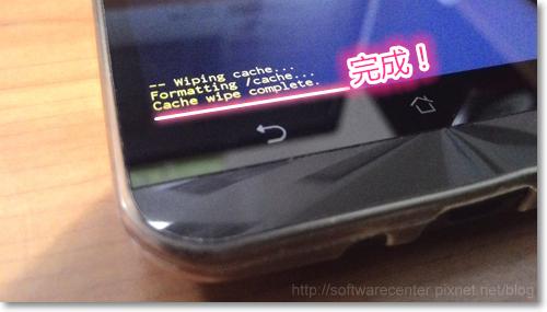 智慧型手機當機的最終解決方式-P05