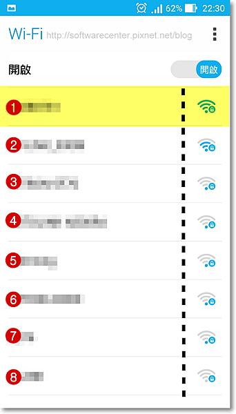 手機連線Wi-Fi裝置設定方式-P04.png