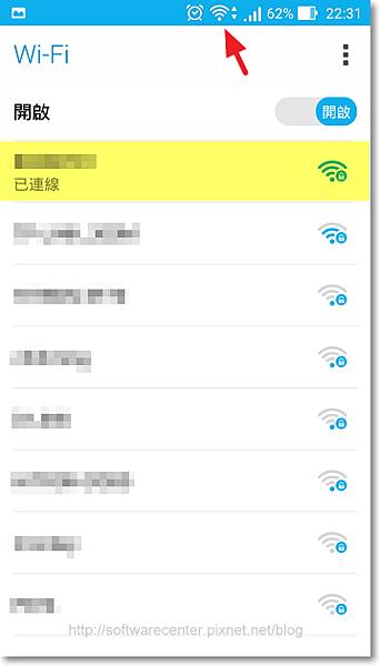 手機連線Wi-Fi裝置設定方式-P06.png