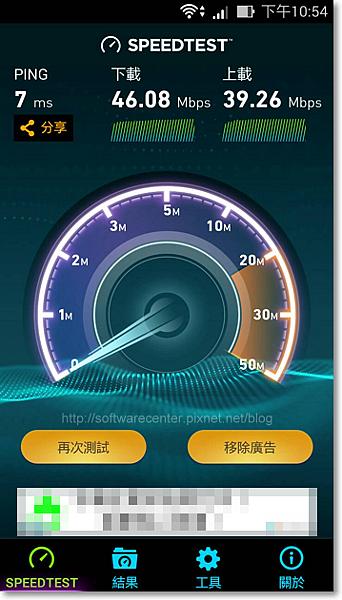 連接網路最佳Wi-Fi訊號-Logo