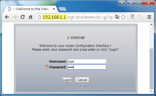 隱藏Wi-Fi不讓別人偷連網路-P01