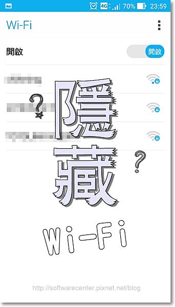 隱藏Wi-Fi不讓別人偷連網路-Logo