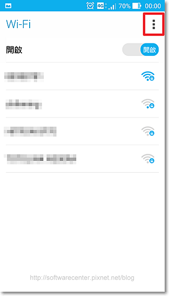 隱藏Wi-Fi不讓別人偷連網路-P03