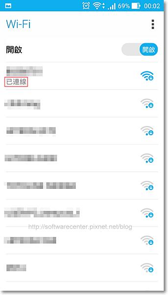 隱藏Wi-Fi不讓別人偷連網路-P06