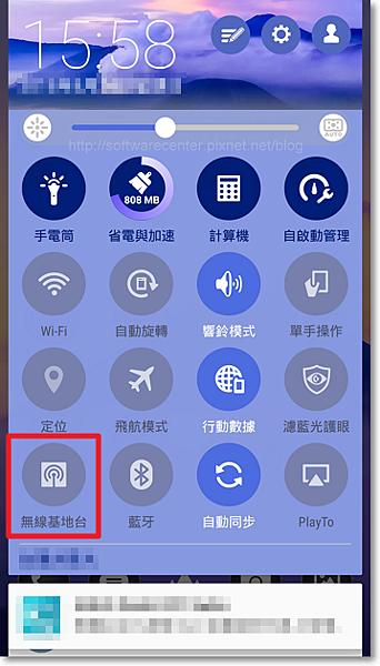 Windows10 手機USB網路共用分享給電腦使用-P02.png