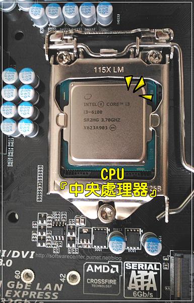 電腦主機DIY組裝自己來-P02.png