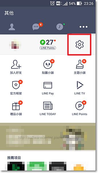 手動更換LINE訊息鈴聲-P02