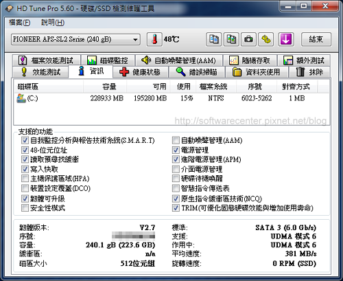 Pioneer APS-SL2 240GB SSD 固態硬碟開箱評測-P07.png
