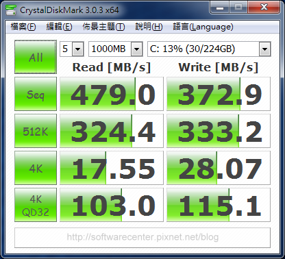 Pioneer APS-SL2 240GB SSD 固態硬碟開箱評測-P08.png