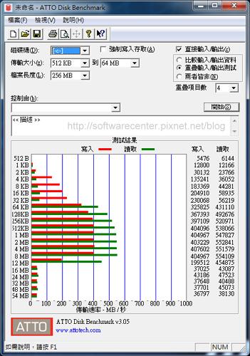 Pioneer APS-SL2 240GB SSD 固態硬碟開箱評測-P13.png