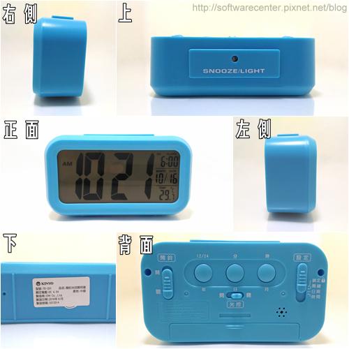 KINYO光控數位鬧鐘開箱文-P05.png