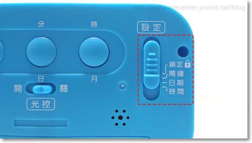 KINYO光控數位鬧鐘開箱文-P13.png