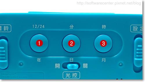 KINYO光控數位鬧鐘開箱文-P14.png
