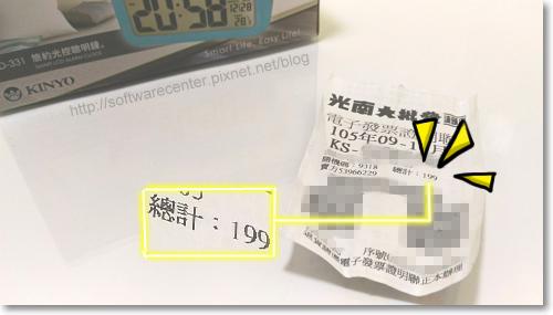 KINYO光控數位鬧鐘開箱文-P16-1.png
