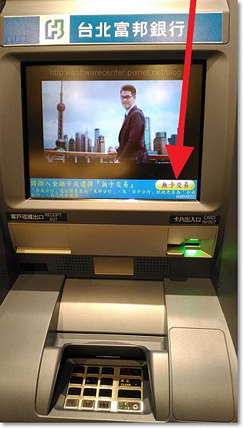 銀行ATM無卡提款教學-P01.png