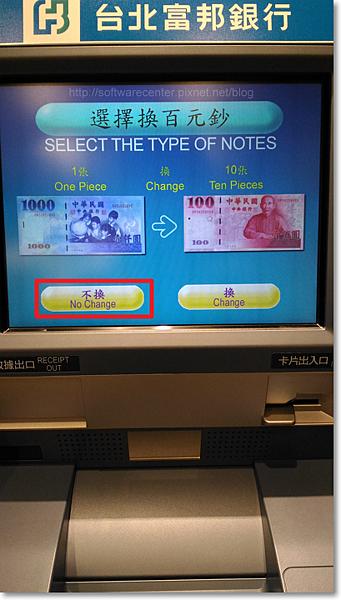 銀行ATM無卡提款教學-P07.png