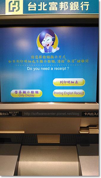 銀行ATM無卡提款教學-P10.png