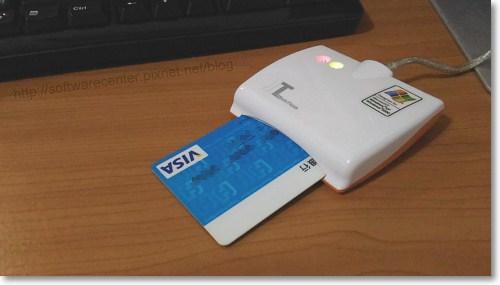 銀行ATM無卡提款教學-P13.png