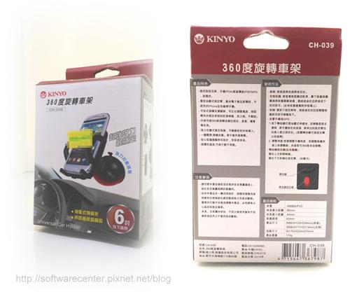 汽車GPS手機支架吸盤式-P01.png